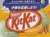 Kitokat1_1